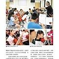 No.11_1718總監月刊05月號_頁面_45.jpg