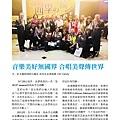 No.11_1718總監月刊05月號_頁面_47.jpg