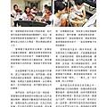 No.11_1718總監月刊05月號_頁面_46.jpg