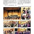 No.11_1718總監月刊05月號_頁面_48.jpg