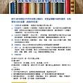 No.11_1718總監月刊05月號_頁面_51.jpg