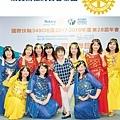 No.11_1718總監月刊05月號_頁面_52.jpg