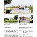 No.12_1718總監月刊06月號_頁面_33.jpg