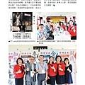 No.12_1718總監月刊06月號_頁面_31.jpg
