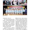 No.12_1718總監月刊06月號_頁面_35.jpg