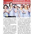 No.12_1718總監月刊06月號_頁面_36.jpg