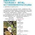 No.12_1718總監月刊06月號_頁面_37.jpg