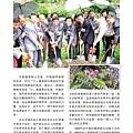 No.12_1718總監月刊06月號_頁面_38.jpg