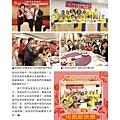 No.12_1718總監月刊06月號_頁面_40.jpg