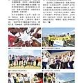 No.12_1718總監月刊06月號_頁面_42.jpg