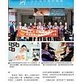 No.12_1718總監月刊06月號_頁面_47.jpg