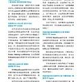 No.12_1718總監月刊06月號_頁面_50.jpg