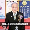 No.12_1718總監月刊06月號_頁面_01.jpg