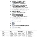 No.12_1718總監月刊06月號_頁面_04.jpg