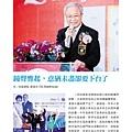 No.12_1718總監月刊06月號_頁面_05.jpg