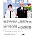No.12_1718總監月刊06月號_頁面_06.jpg