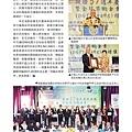 No.12_1718總監月刊06月號_頁面_18.jpg