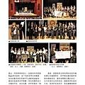 No.12_1718總監月刊06月號_頁面_20.jpg