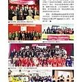 No.12_1718總監月刊06月號_頁面_24.jpg