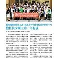 No.12_1718總監月刊06月號_頁面_23.jpg