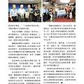 No.12_1718總監月刊06月號_頁面_26.jpg