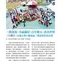 No.12_1718總監月刊06月號_頁面_27.jpg