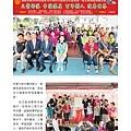 No.12_1718總監月刊06月號_頁面_28.jpg