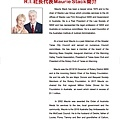 第28屆地區年會手冊_完整版(2018-0630 Final)_頁面_031.jpg