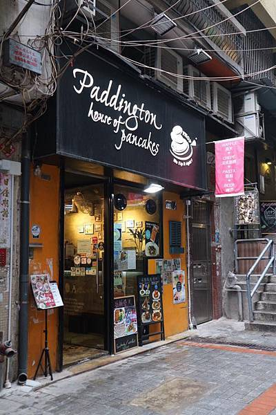Paddington-Pancakes-01.jpg
