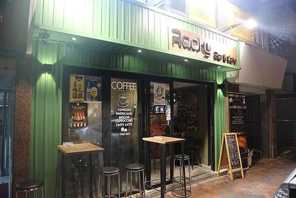 roofy-bar- cafe-01.jpg