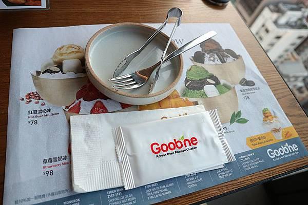 goobne_04.JPG