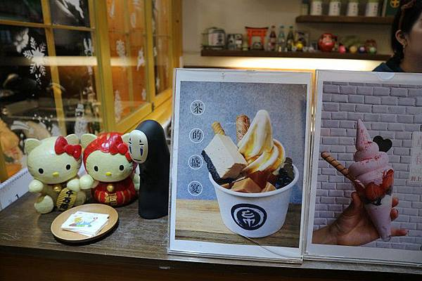 kinbo-icecream-06.JPG