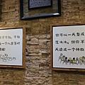 paodingkaoniu_06.jpg