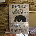 paodingkaoniu_07.jpg