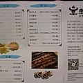 paodingkaoniu_08.jpg