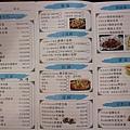 paodingkaoniu_09.jpg