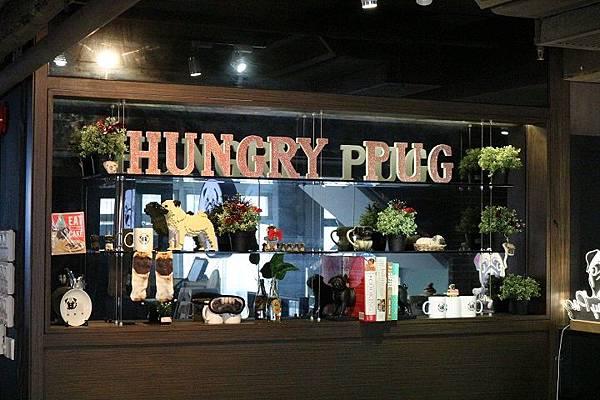 hungry_pug_05.JPG