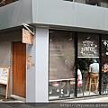 dear_coffee_bakery_02.JPG