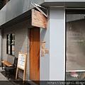 dear_coffee_bakery_03.JPG