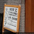 dear_coffee_bakery_04.JPG