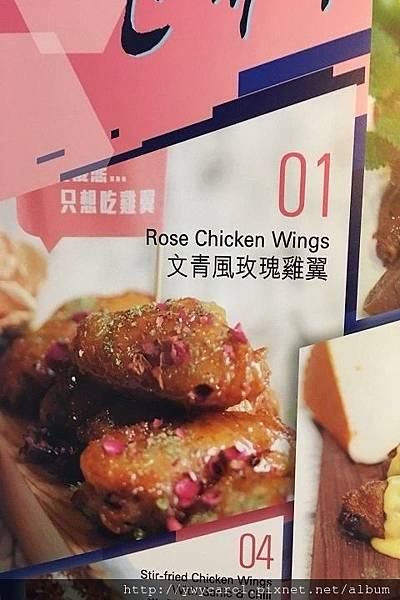 chickenwings_mountain_08.jpg