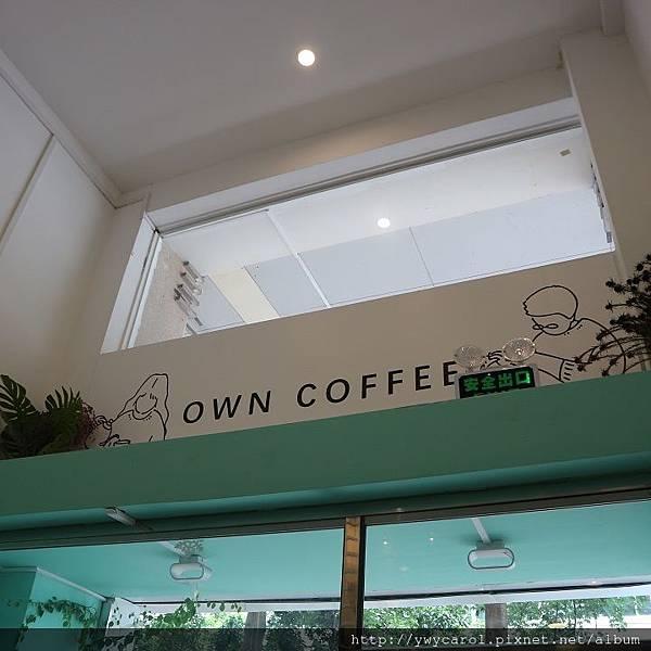 owncoffee_03.JPG