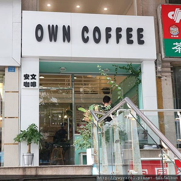 owncoffee_02.JPG