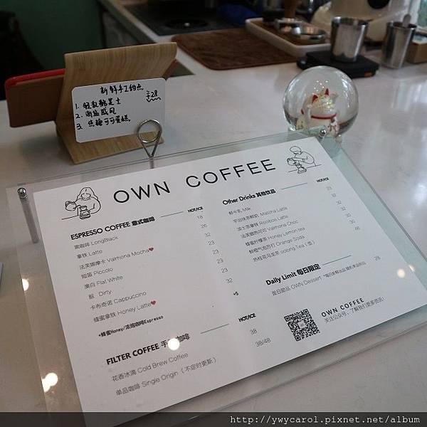 owncoffee_13.JPG