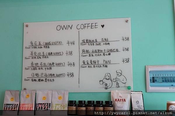 owncoffee_14.JPG