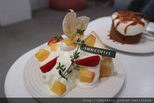 owncoffee_18.JPG