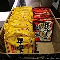 nichi_shabu_ shabu_23.JPG