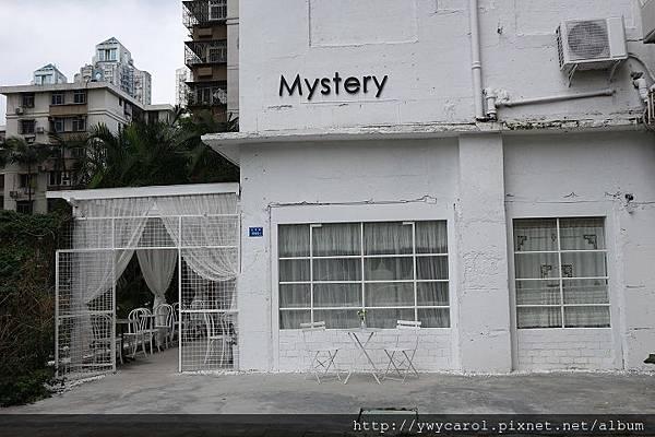 mystery_02.JPG
