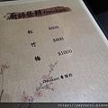 yume_no_ don_10.JPG