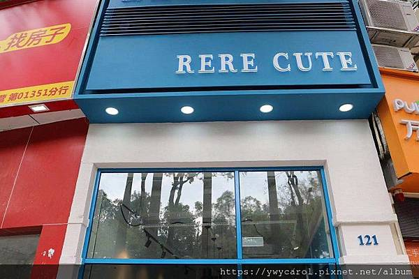 rere_cute_02.jpg